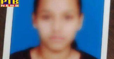 jalandhar phagwara Girl body found near Chehadu bridge located on Jalandhar Phagwara road