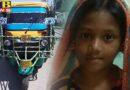 punjab news accident daughter of neetu shutterwala Jalandhar