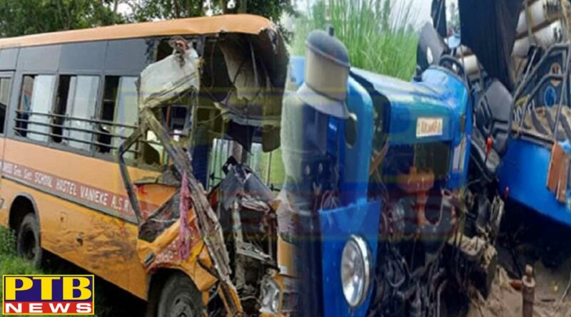 bus filled with devotees going from Jalandhar to Amritsar collided with the tractor Many seriously injured