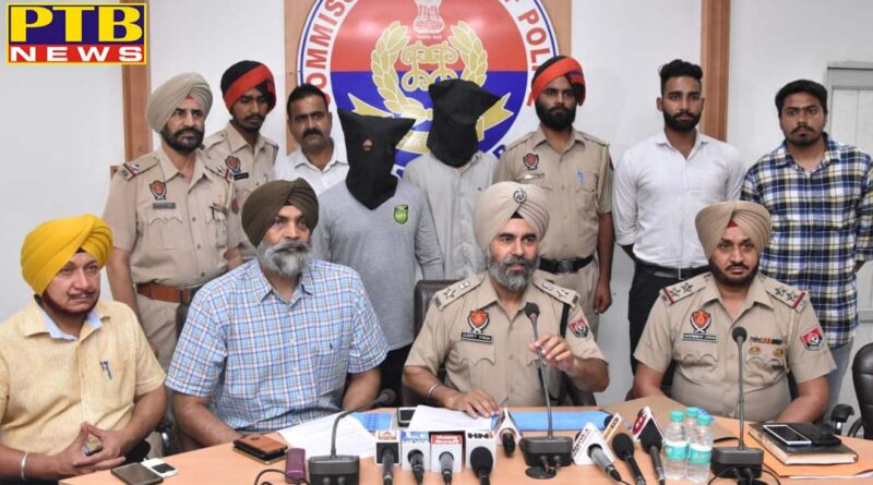 Jalandhar police arrested two people who looted and killed Punjab
