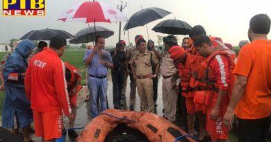 Jalandhar red alert in Jalandhar Punjab DC and SSP