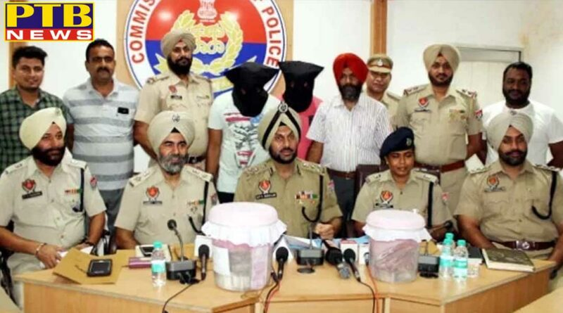 punjab jalandhar cia arrested two with 31 lakh money looted from nri