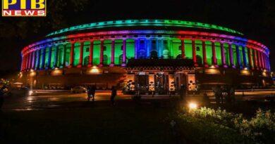parliament New Delhi house