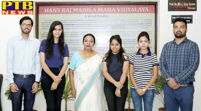 HMV students of B.Voc(Web Technology) and Multimedia) Semester-VI bagged top positions