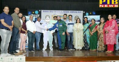 MC launched 'City's Mr. Bin' Campaign at HMV Collegiate School
