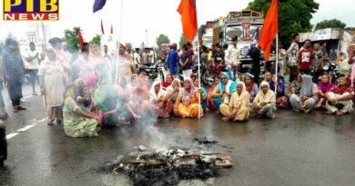 PTB Big Breaking News Jalandhar punjab bandh