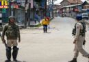 india national jammu kashmir 196 primary schools re open from monday