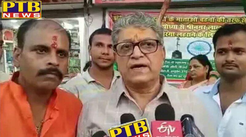 uttar pradesh ayodhya youths leave for srinagar lal chowk for flag hoisting on independence day