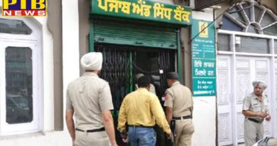 Amritsar atm loot hightech theft punjab And Sindh Bank