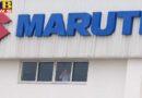 Automobile Sector slowdown Maruti Suzuki Cuts temporary jobs