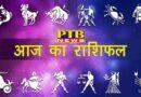 religion horoscope today 19 august 2019