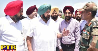 PUNJAB TO CANALISE ITS RIVERS, WITH TECHNICAL SUPPORT FROM WB & ADB, ANNOUNCES CAPT AMARINDER PTB Big Breaking News Jalandhar