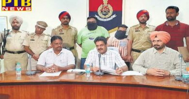 punjab DSP Brother and Bhabhi arrested with heroin Ludhiana