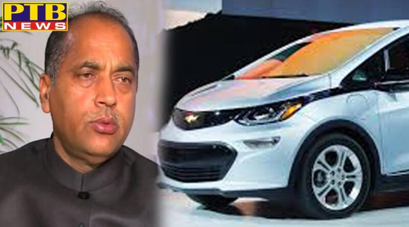 himachal CM Jairam will travel in 23 lakh electric car