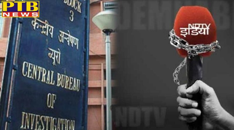 cbi registered the case against ndtv new delhi
