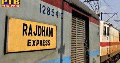 uttar pradesh agra rajdhani express diesel tank burst due to hitting bull in firozabad
