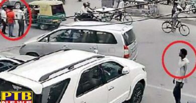 bag of cash and jewelery stolen from the DCP vehicle from outside Jalandhar Jewelery Shop