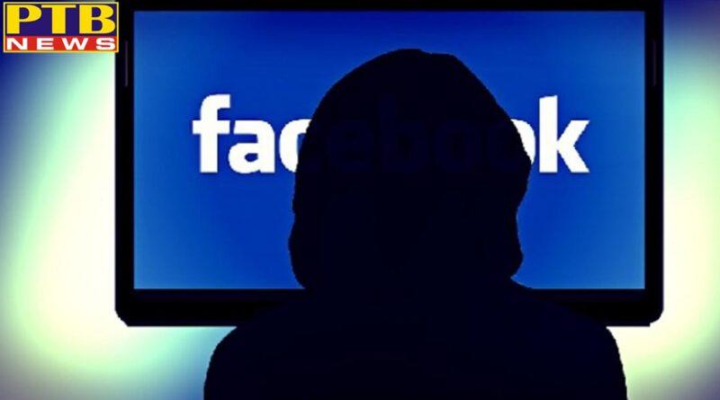 murder of facebook freind in hyderabaad