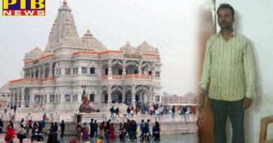 uttar pradesh agra threat to bomb blast in prem mandir police caught one man
