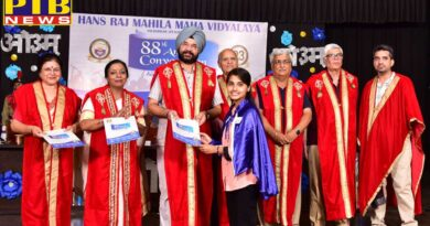 88th Annual Convocation at HMV Congress