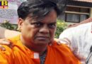 india news special court convicts chhota rajan for attempt to murder of hotelier br shetty
