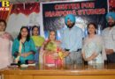 Center for Diaspora Studies was launched at Lyallpur Khalsa College Jalandhar