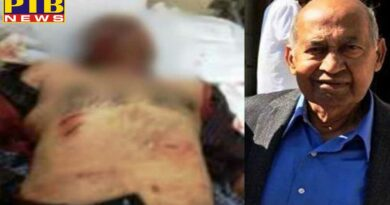 home retired school teacher murdered at Jalandhar cantt Punjab
