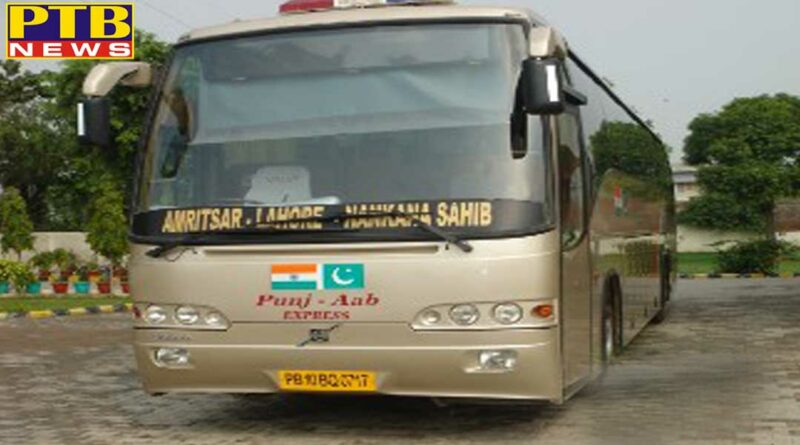 after pakistan india also stopped delhi lahore bus service from today