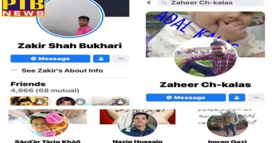 Major action taken against five Facebook users of the country Rajouri Police Jammu Kashmir