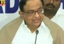 inx media case delhi high court dismisses anticipatory bail pleas of congress leader p chidambaram?