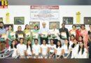 KMV Organizes Summer Muse: Magic of Camera-A Photo Exhibition at Virsa Vihar, Jalandahar