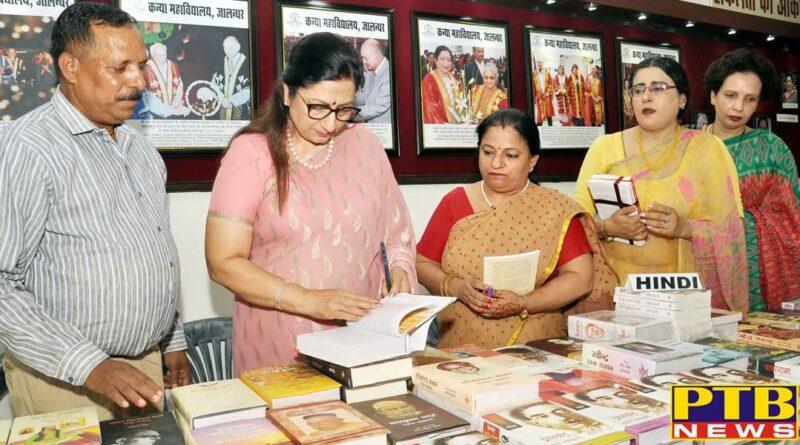 KMV Organizes a 4 Day Book Exhibition in Collaboration with Sahitya Akademi New Delhi