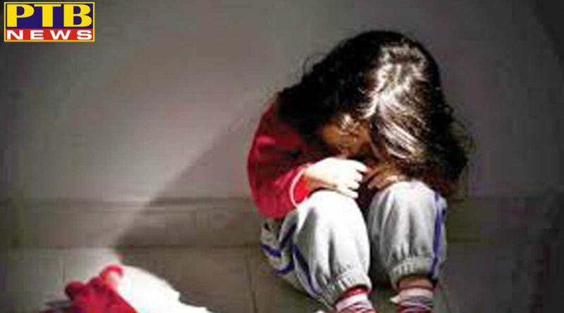 news punjab 52 year old man rape 8 year old girl Anandpur Sahib