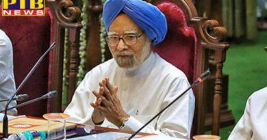 Former Prime Minister Manmohan singh india