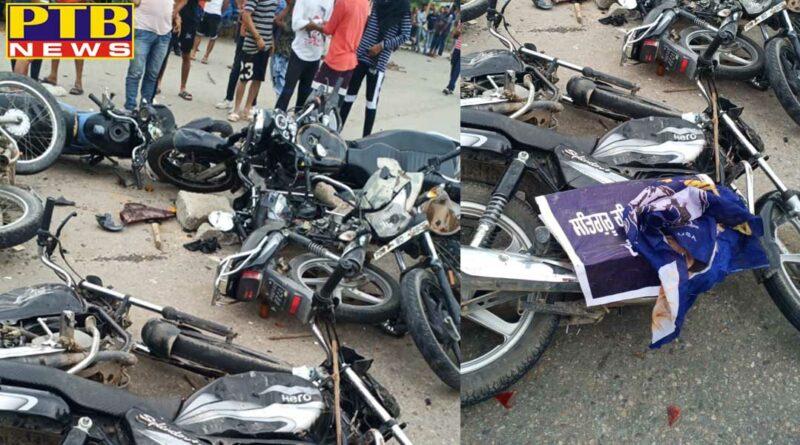 punjab bandh bloody clash in mukerian injures half a dozen people Hoshiarpur
