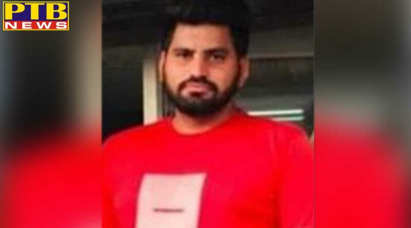 Faridkot shot on kabbadi player at faridkot