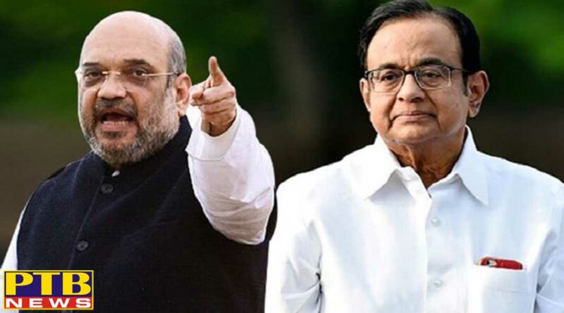 india news when cbi arrested amit shah and chidambaram was home minister