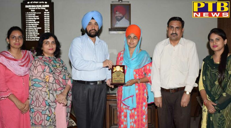 MSc chemistry released by Guru Nanak Dev University had excellent results