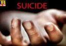 Hoshiarpur Court work girl commits suicide Punjab Jalandhar
