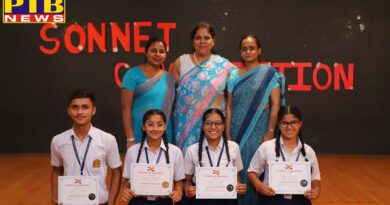 Innocent Hearts School Conducted Sonnet Competition