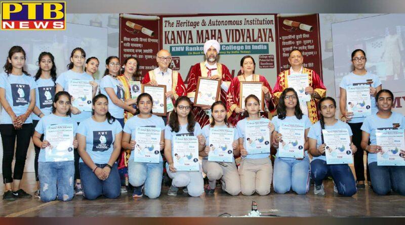 Annual Convocation at KMV College for women Jalandhar