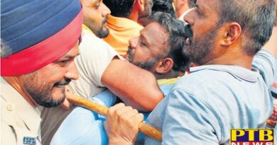 teachers protest in sangrur Teachers' police clash with the Education Minister's siege