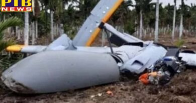 one tapas experimental unmanned aerial vehicle crashed in karnataka