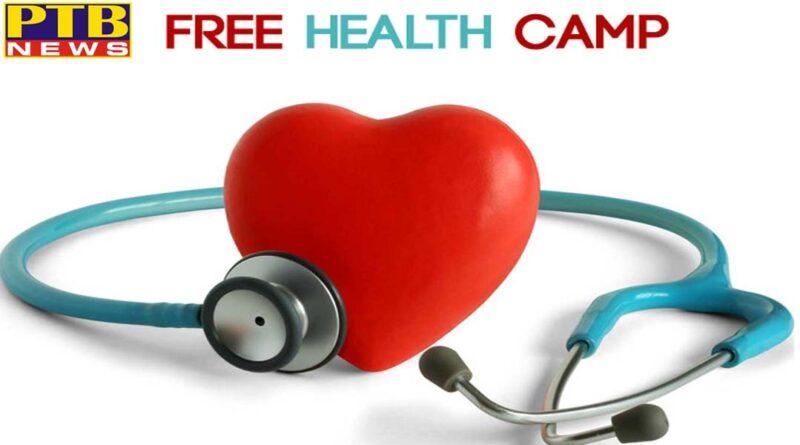Jalandhar hospital Free mega health check up camp
