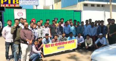 Educational Tour Mechanical Engg. Mehr Chand Polytechnic College Jalandhar