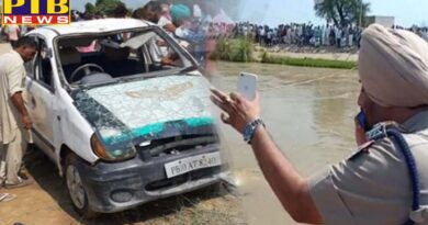 fazilka 6 people including 4 children die in ganga canal punjab Big Accident