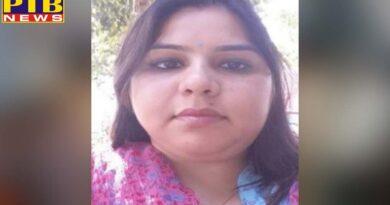jalandhar general assistant dr anupreet kaur suspended