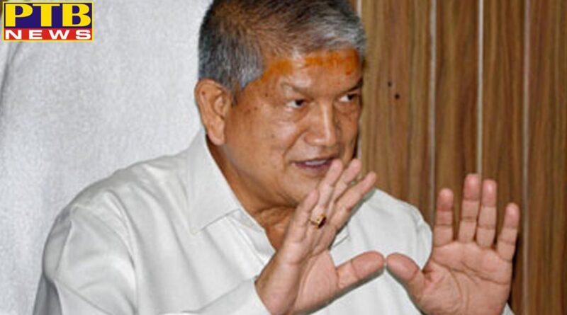 uttarakhand nainital harish rawat will be arrested soon cbi told nainital high court it is going to file fir uttarakhand