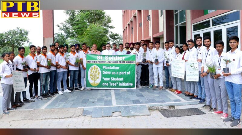 St. Soldier students plant saplings to keep the environment clean
