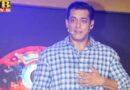 Actor salman khan wont appear before jodhpur court blackbuck case